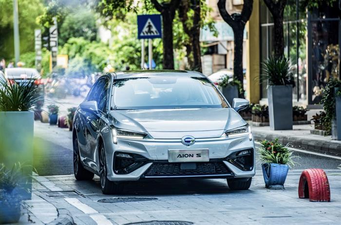 广汽新能源发布2020款埃安 S正式上市,加量不加价