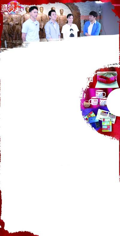 """""""追梦者""""七一活动吸引逾6000万人次观看在直播中,了解红色文化"""