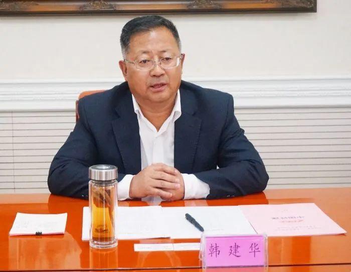 摩天娱乐,全国政协副秘书长摩天娱乐韩建华兼新职图片