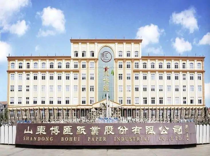 金光纸业收购博汇纸业通过反垄断审查 印尼黄氏家族入主A股上市公司