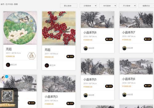 艺术品市场大到远超想象:泰丰文化刚从新三板摘牌 立马转投港股!