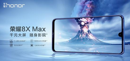屏是真的大!猜猜荣耀X10 Max屏幕是iPhone4S的几倍?