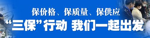 """#守护民生""""三保""""有我# 外卖返佣3%-6% 美团外卖启动""""春风行动北京版"""""""