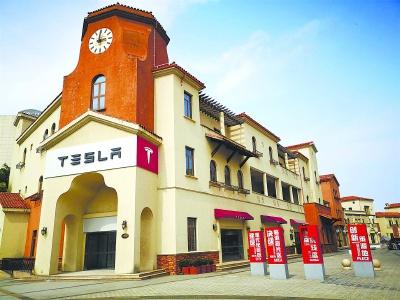 特斯拉超级工厂体验中心来了