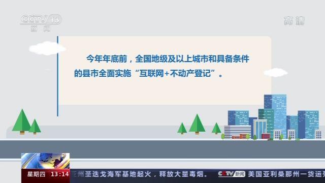 【百事2测速】2年内将构建互联网百事2测速图片