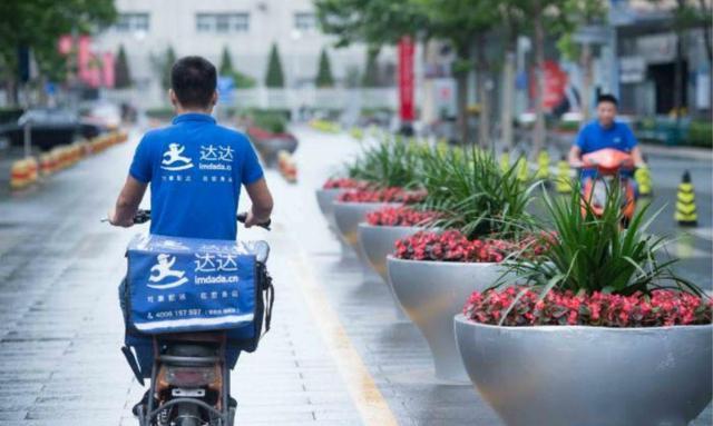 达达上市首日破发的背后:京东与沃尔玛的输血计划
