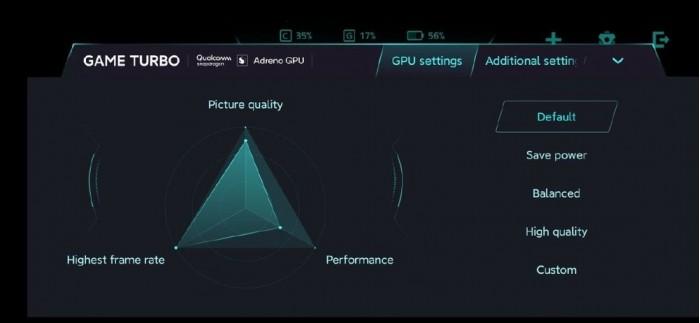 """""""超大杯""""小米10 Pro+ ROM泄露:内建高通GPU控制面板、游戏性能全开"""
