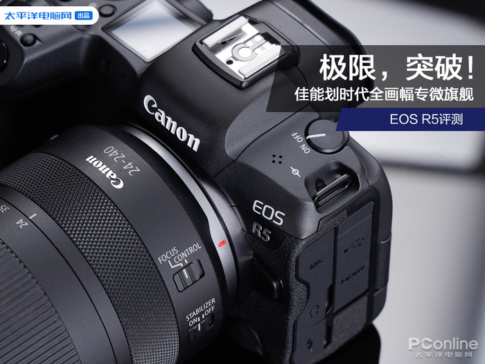 极限,突破!佳能划时代全幅专微旗舰EOS R5评测