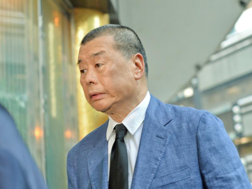 黎智英涉非法集结案延后至9月18日再审