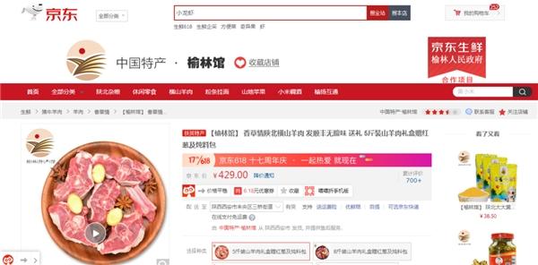 http://www.reviewcode.cn/youxikaifa/161600.html