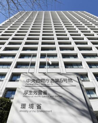 日本厚生劳动省(共同社)