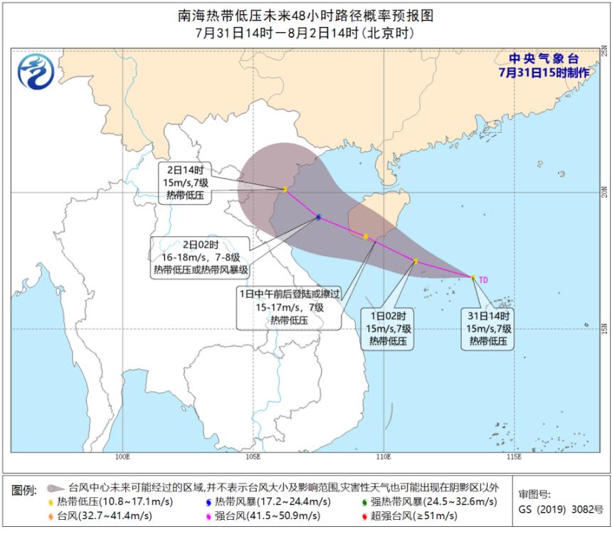 南海热带低压今日生成 华南将迎强风雨图片