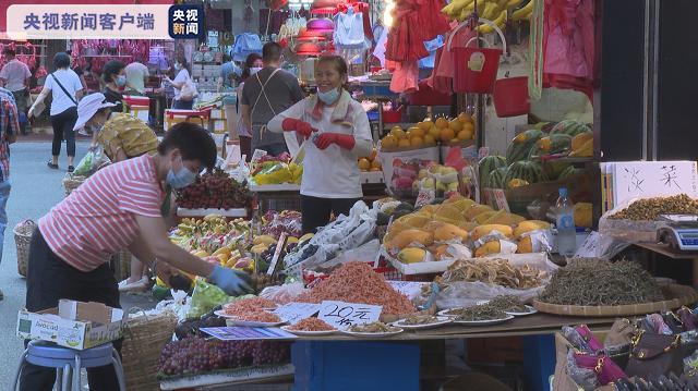 沈阳信息网:对港副食品供沈阳信息网应充足对国图片