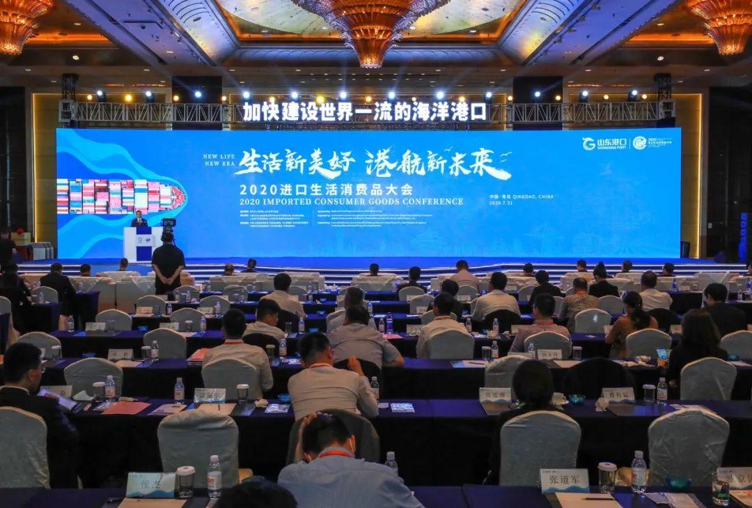山东省港口集团与中远海运集运、马士基、海丰国际等,分别签署战略合作协议