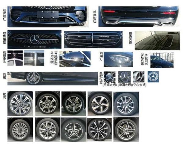 采用最新设计 新款奔驰E级将于9月上市