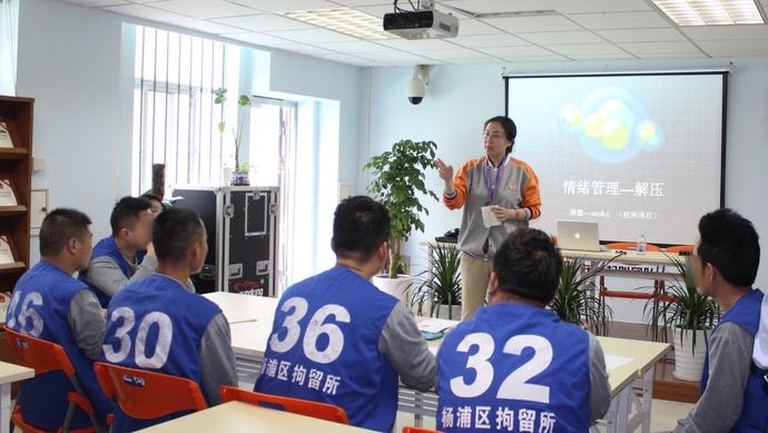 【赢咖3】了这些坏孩子上海出了全国首份地方赢咖3规图片