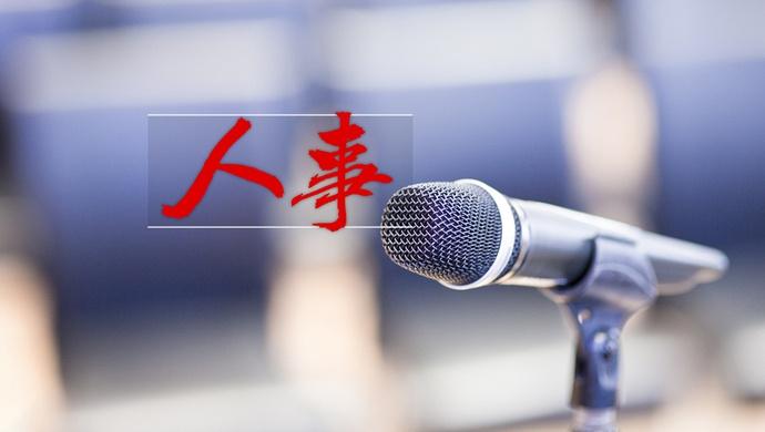 人事|章雄任上海市卫健委党组书记、副主任,曾担任上海交大医学院副院长图片