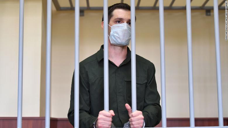 美前海军陆战队员被俄判9年监禁 美驻俄大使:荒唐