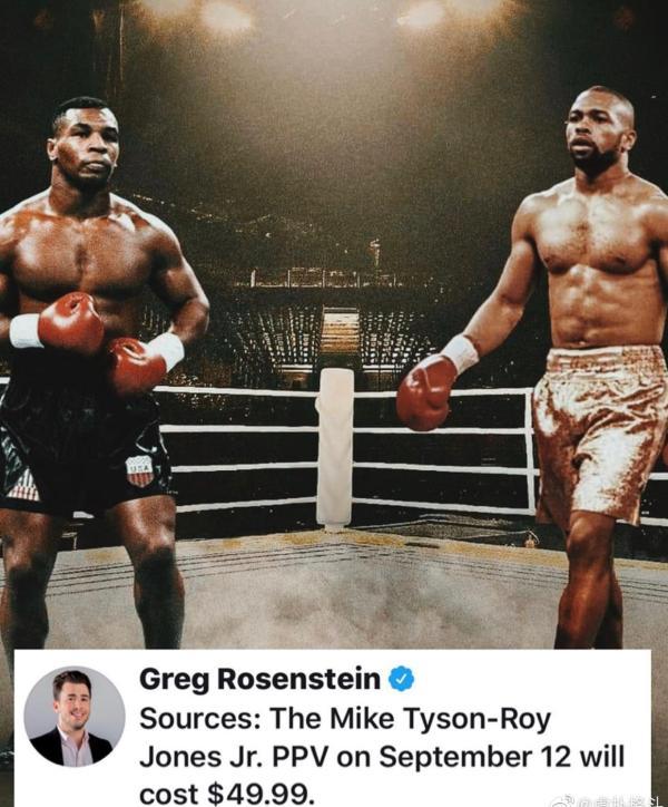 泰森复出战直播票价350元 网友吐槽:敷衍打拳