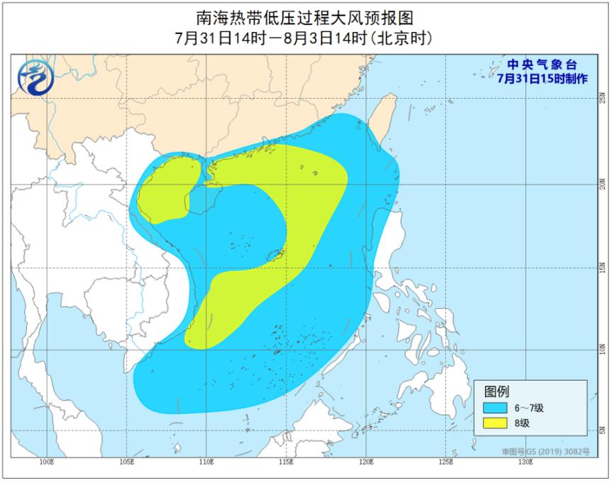 南海热带低压今日生成 华南将迎强风雨