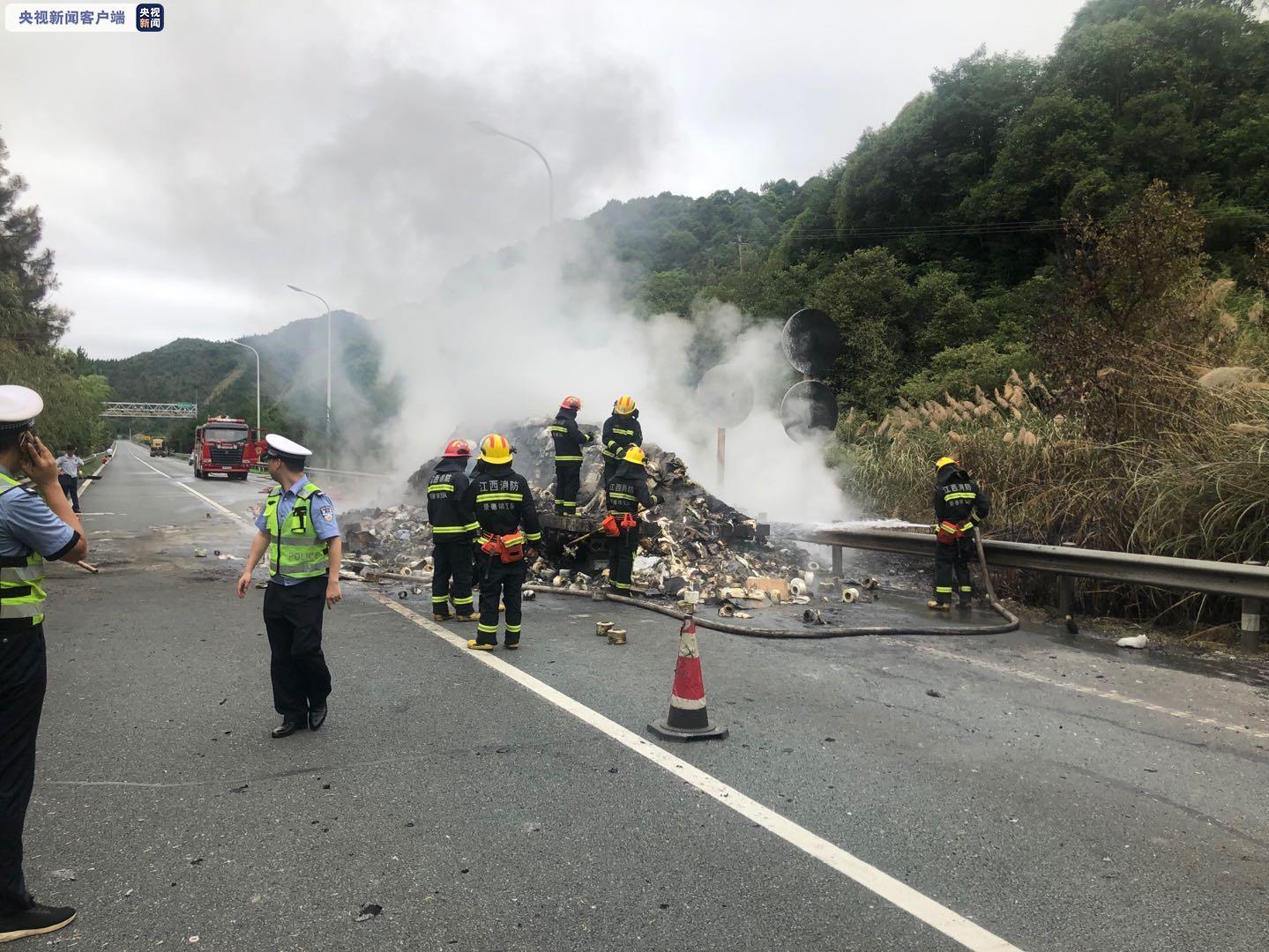 安徽济广高速桃墅岭隧道附近一货车起火图片
