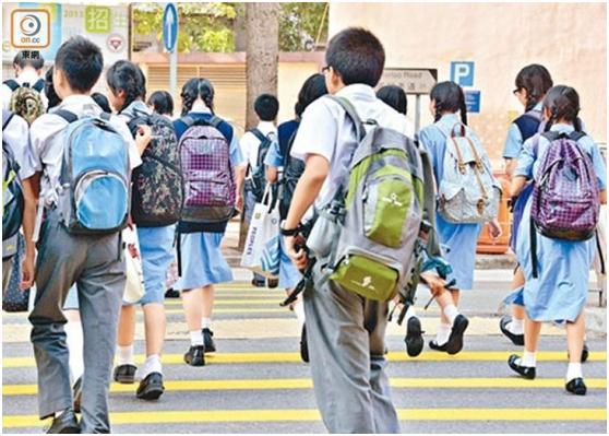 香港教育局:会以多重方式支援协助学校推行国家安全教育图片
