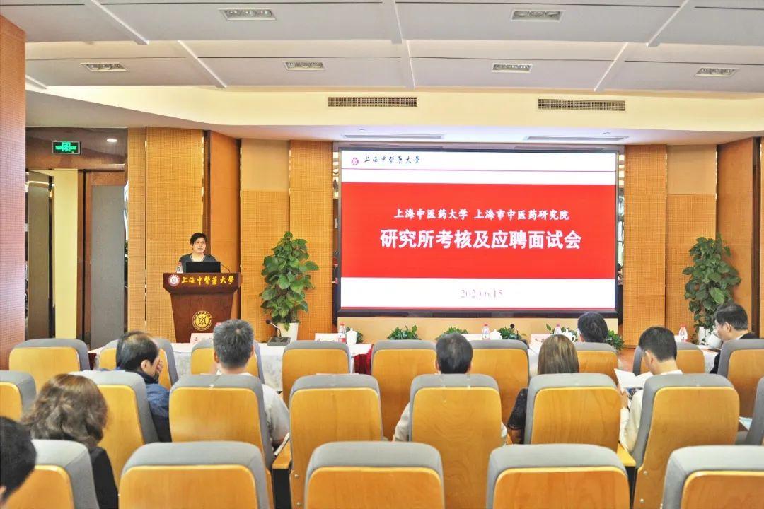 [天富]海中医天富药大学上海市中医药研究院研究图片