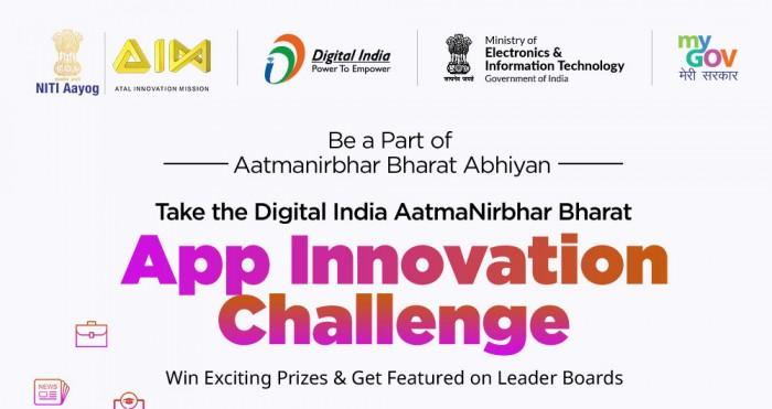印度政府发起创新挑战赛 鼓励本