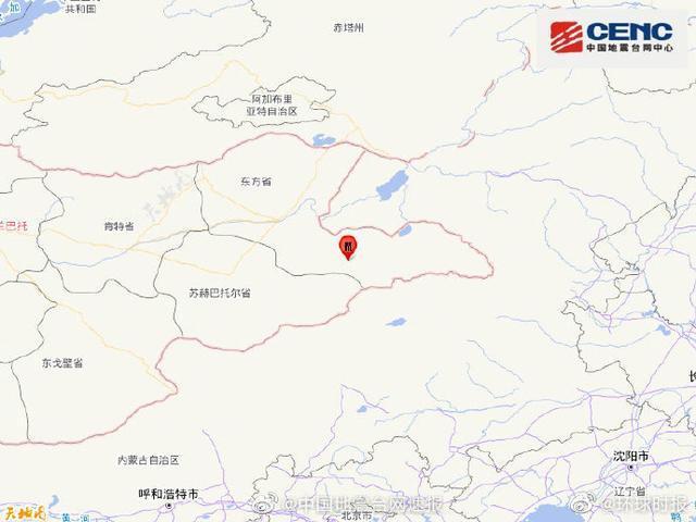 蒙古国发生5.2级地震,震源深度10千米
