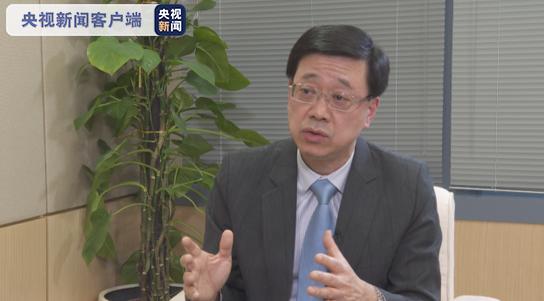 香港特区政府保安局局长:维护国家安全委员会将为维护香港繁荣稳定到保障作用图片