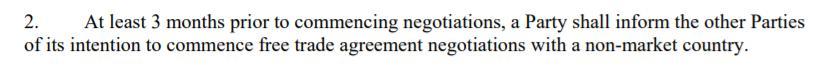 """△被称为""""毒丸条款""""的《美墨加协议》第32条第10款的部分内容"""
