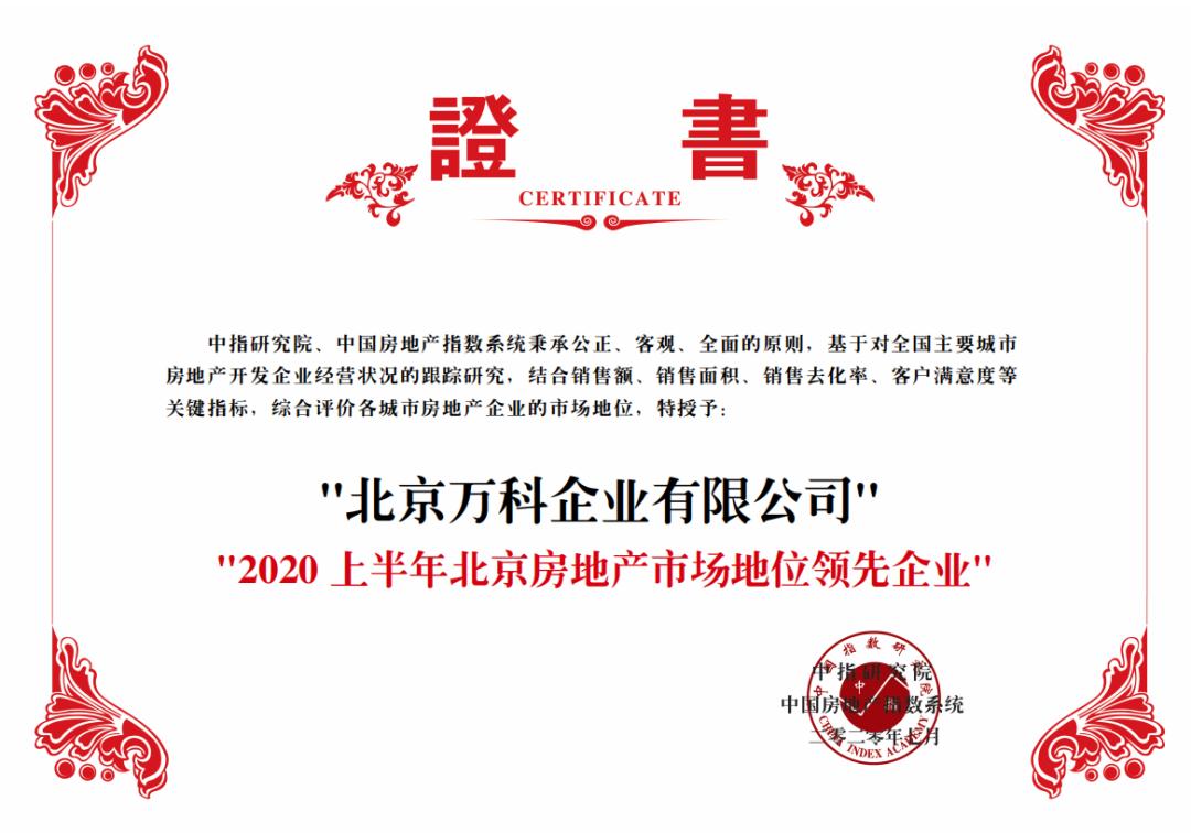 http://www.edaojz.cn/youxijingji/749947.html