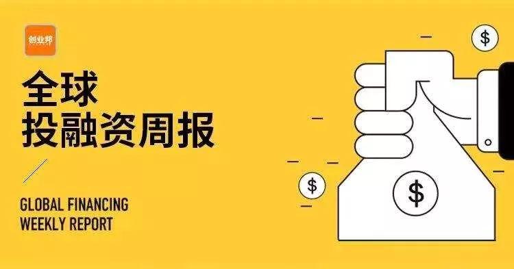 「京东数科」开启科创板上市进程,「作业帮」完成7.5亿美元E轮融资|全球投融资周报(2020.06.26-07.02)|睿兽分析