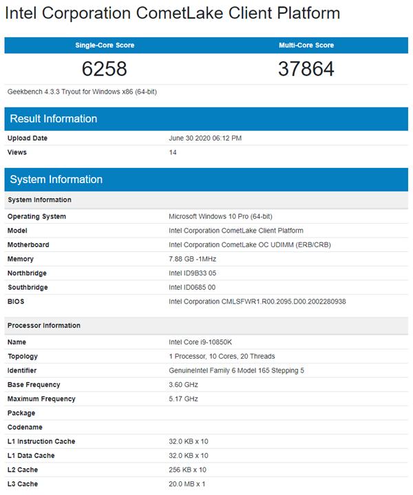 Intel i9-10850K首次曝光:i9-10900K降频、迎战锐龙3000XT