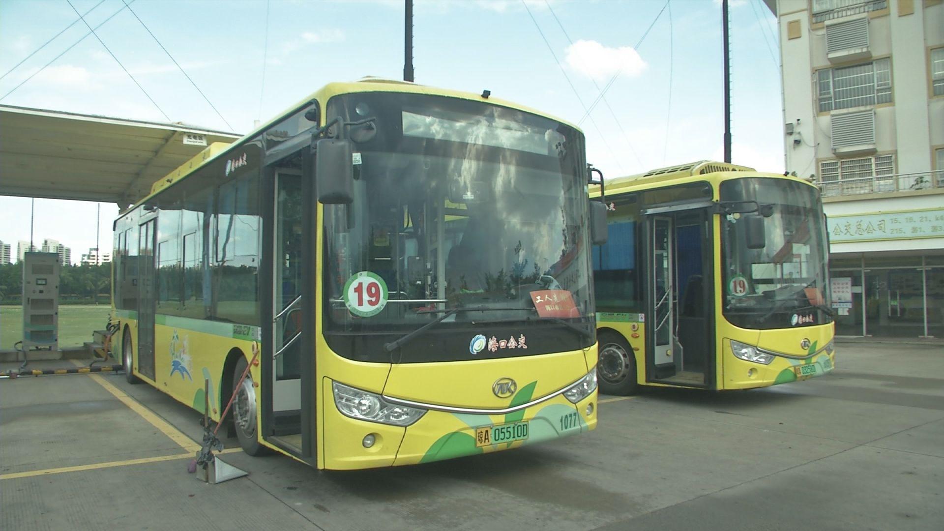 海南海口:高考期间公交及出租车考生免费乘坐图片