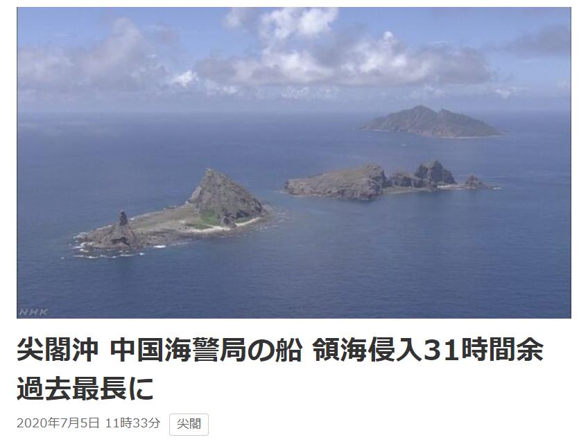杏悦:鱼岛附近创纪录连续杏悦巡航31小时图片