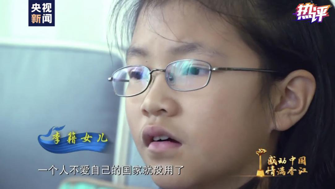 【杏悦】小的力杏悦量致敬感动中国的香港图片