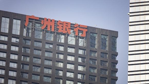 广州银行闯关A股:广东地区将迎一波银行上市潮