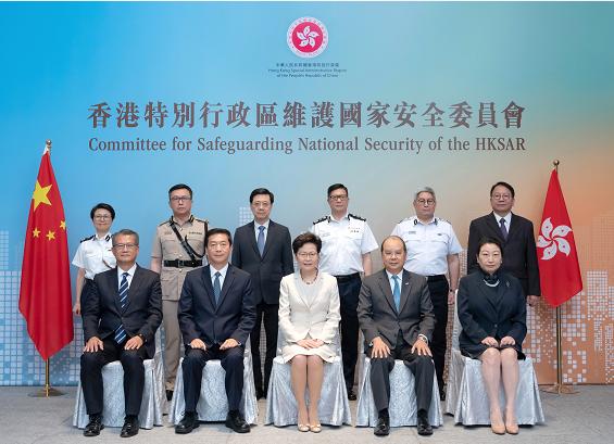 香港国安委举行首次会议 骆惠宁列席图片