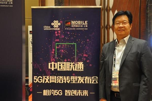 中国联通迟永生:毫米波技术仍存三大痛点