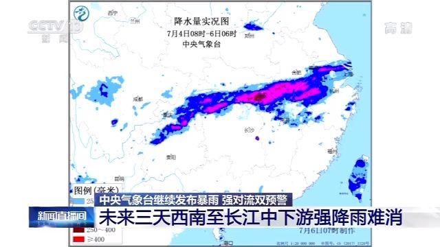 暴雨强对流双预警继续!未来三天西南至长江中下游强降雨难消图片