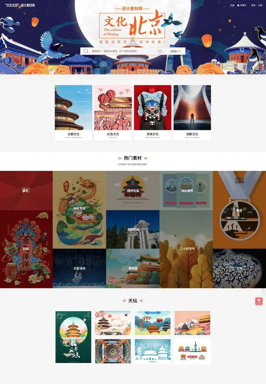 http://www.bjgjt.com/beijingxinwen/158238.html