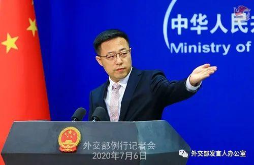 2020年7月6日外交部发言人赵立坚主持例行记者会图片