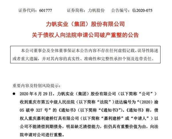 """车市周""""数""""评:特斯拉被曝隐瞒电池缺陷8年 贾跃亭个人破产重组完成希望回国"""