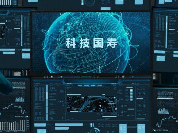 """中国人寿打造人工智能""""国寿大脑"""""""