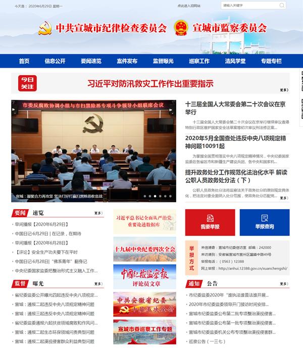 摩鑫app:正处级干摩鑫app部被查;图片