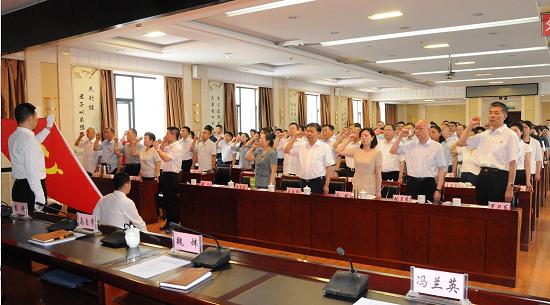 甘肃省审计厅举行纪念中国共产党成立99周年暨争先创优表彰大会