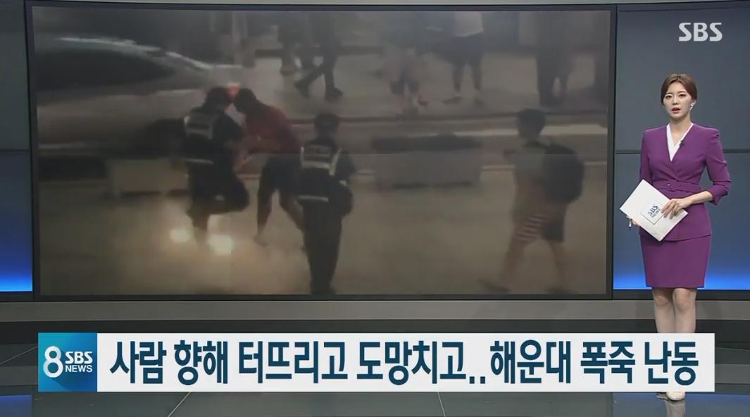 驻韩美军大闹釜山:向市民扔鞭炮 捉弄女警察