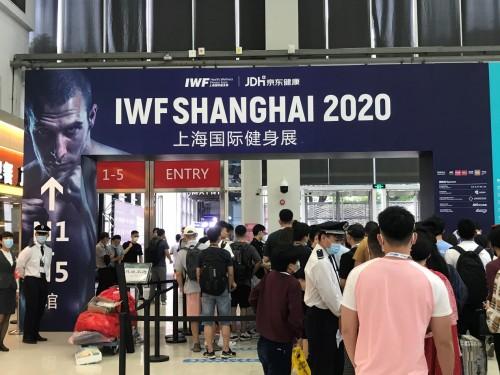 京东健康亮相IWF国际健身展会 线上线下联动激活运动营养行业成长新动能