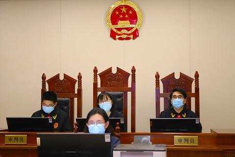 园贷恶势摩鑫登陆力犯罪集团受审认罪,摩鑫登陆图片
